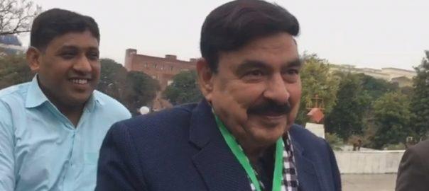 سپریم کورٹ نے وزیر ریلوے بزنس پلان اسلام آباد  92 نیوز