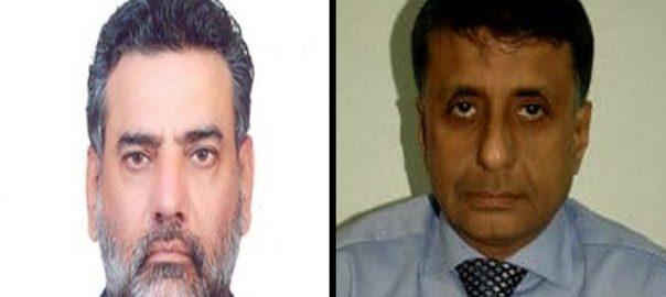 سندھ مبینہ کرپشن 92 نیوز کراچی 