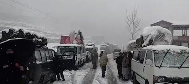 بالائی  برفباری  نظام زندگی  درہم برہم  پشاور  92 نیوز