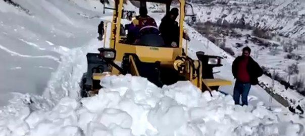 وادی نیلم بارش  برفباری  مظفر آباد  92 نیوز ریسیو اینڈ ریلیف آپریشن