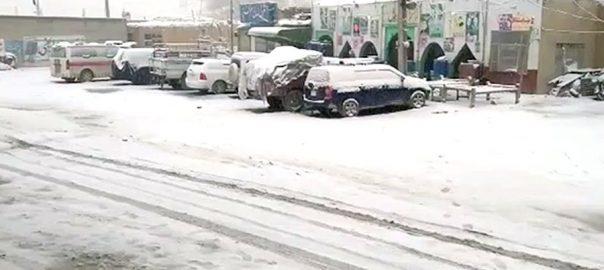 کوئٹہ، زیارت، پہاڑی اضلاع، برفباری، رابطہ سڑکیں بند، 92 نیوز