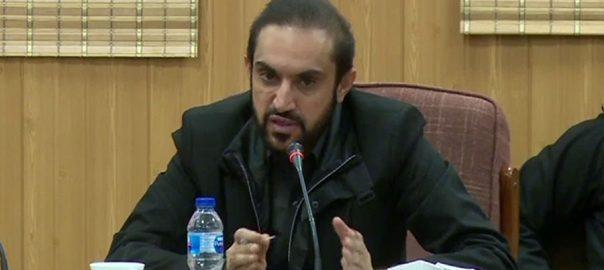 اسپیکرصوبائی اسمبلی، وزیراعلیٰ بلوچستان، تحریک استحقاق، جمع، کوئٹہ، 92 نیوز
