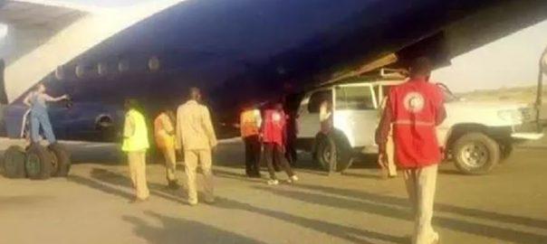 مغربی سوڈان ، فوجی طیارہ ، تباہ، افراد ، ہلاک