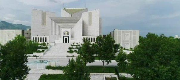 سپریم کورٹ  تحقیقات  نیب  اسلام آباد  92 نیوز جسٹس مشیرعالم 