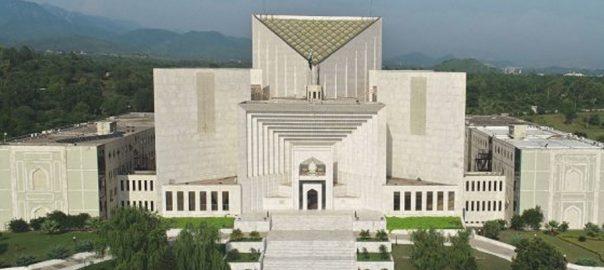 نیب سپریم کورٹ اسلام آباد  92 نیوز