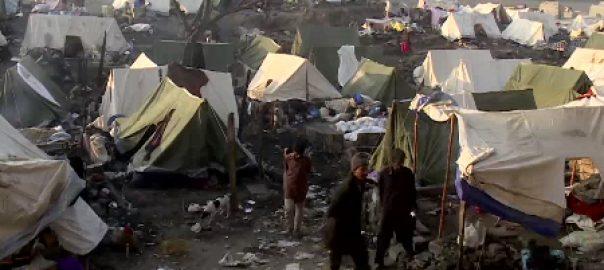 کراچی  آتشزدگی  92 نیوز مخیر حضرات 