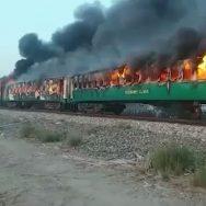 تیزگام ٹرین ، آگ ، بوگیوں ، غیرقانونی کچن ، سلنڈرز ، پھیلی ، رپورٹ