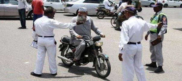 ون وے  خلاف ورزی  کراچی  92 نیوز رانگ وے 