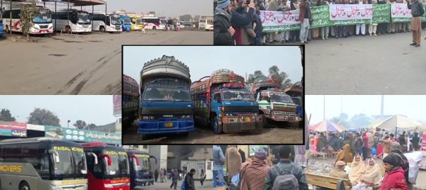 حکومت پنجاب ، ٹرانسپوٹرز ، مذاکرات ، کامیاب ، احتجاج ، ختم ، اعلان
