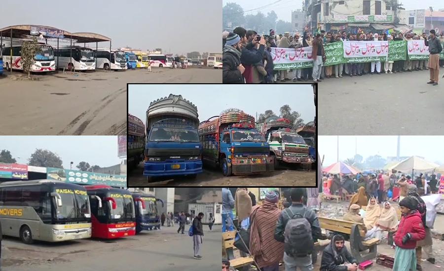حکومت پنجاب کے ٹرانسپوٹرز سے مذاکرات کامیاب ہونے پر احتجاج ختم کرنے کا اعلان