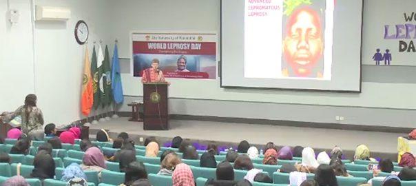 جزام ، عالمی دن ، دی یونیورسٹی آف فیصل آباد ، آگاہی سیمنار