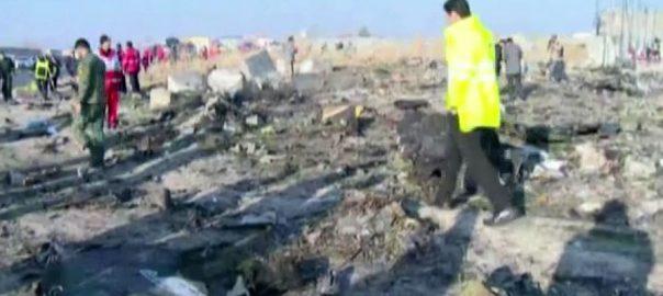 ایران ، حادثے ، شکار ، یوکرائن ، طیارے ، بلیک باکس ، انکار