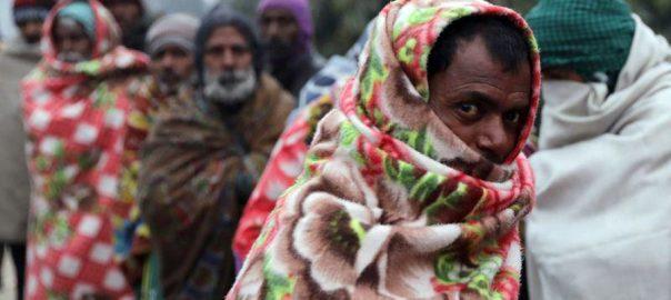 پنجاب سردی لاہور  92 نیوز بارشیں ختم  دھند  حد نگاہ  ایم تھری  فیض پور