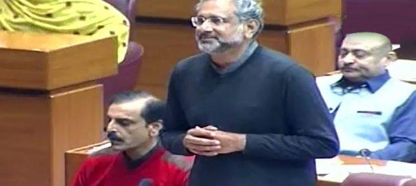 چند وزراء  ایل این جی  شاہد خاقان  اسلام آباد  92 نیوز سابق وزیر اعظم  مسلم لیگ ن