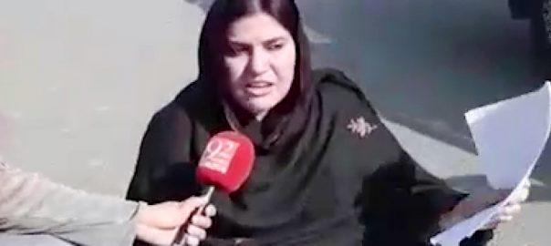 افشاں لطیف وزیراعلیٰ معائنہ ٹیم لاہور  92 نیوز