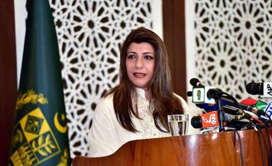 امریکی صدر دورہ بھارت میں ثالثی کی پیشکش کو عملی جامہ پہنائیں ، پاکستان کا مطالبہ