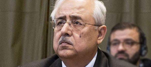 اٹارنی جنرل ، انور منصور ، عہدے ، مستعفی