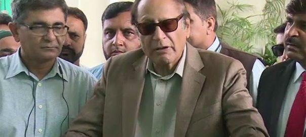 چودھری شجاعت حسین ، عمران خان ، خوشامدیوں ، دور ، مشورہ