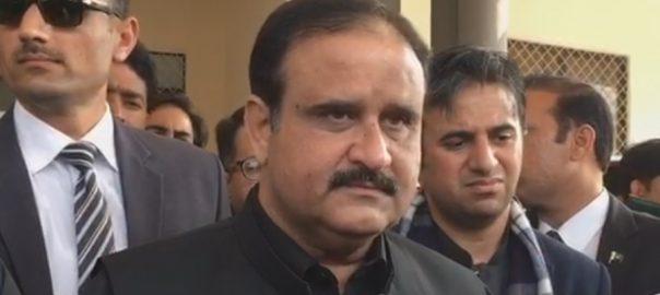 CM Punjab وزیر اعلیٰ پنجاب مظفر گڑھ ، یونیورسٹی 92 نیوز