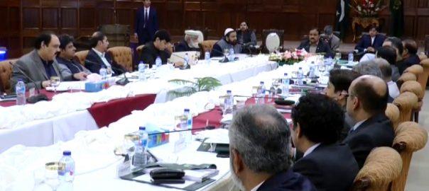 CM punjab وزیر اعلیٰ پنجاب سے بہاولپور ڈویژن کے ارکان اسمبلی کی ملاقات