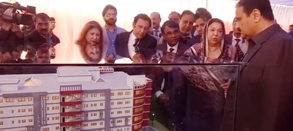 CM punjab sardar usman buzdar وزیر اعلیٰ پنجاب سر گنگارام اسپتال لاہور  92 نیوز سردار عثمان بزدار 
