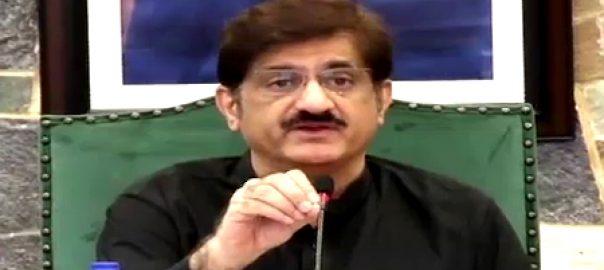 CM sindh 2 سندھ  کرونا وائرس  ٹاسک فورس  کراچی  92 نیوز مراد علی شاہ