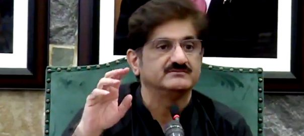 CM sindh وزیر اعلیٰ سندھ  ایران پابندی کا مطالبہ کراچی  92 نیوز