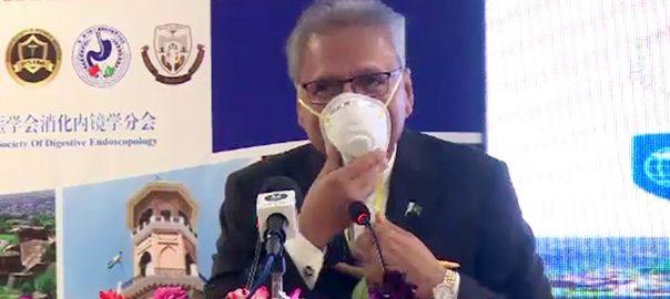 صدر پاکستان ، کروناوائرس ، قوم کو آگہی ، میدان عمل ، آگئے ، پشاور ، کانفرنس سے خطاب ، 92 نیوز