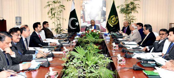 اقتصادی رابطہ کمیٹی ، اجلاس ، گیس نرخوں ، اضافے ، سمری موخر ، اسلام آباد ، 92 نیوز