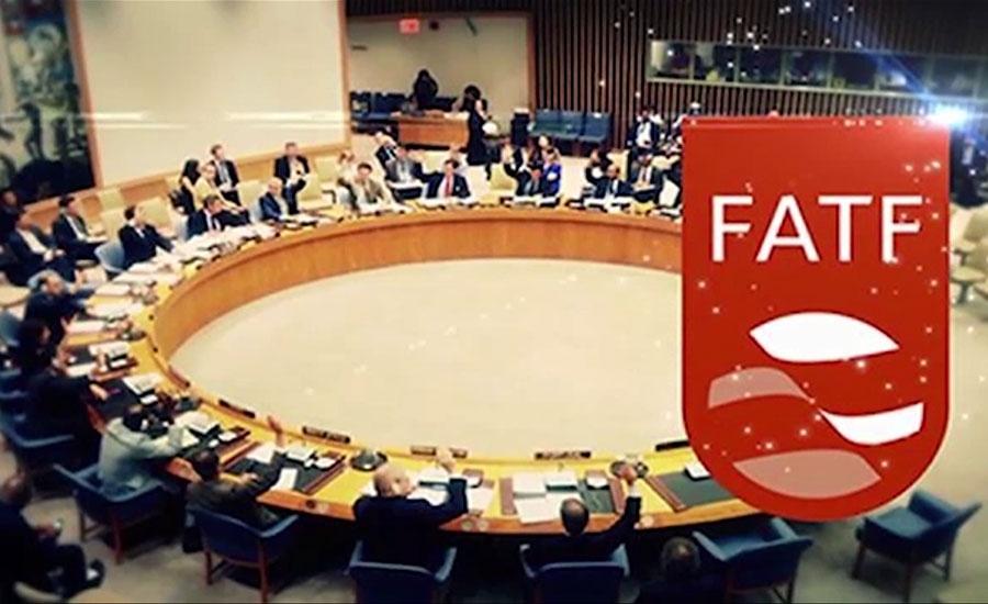 ایف اے ٹی ایف کا اہم اجلاس آج پیرس میں ہوگا، پاکستان کی گرے لسٹ سے نکلنے کی امید