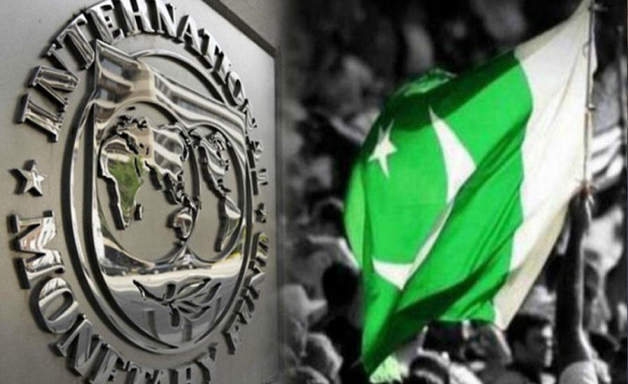 پاکستان اور آئی ایم ایف مذاکرات کل سے اسلام آباد میں شروع ہونگے