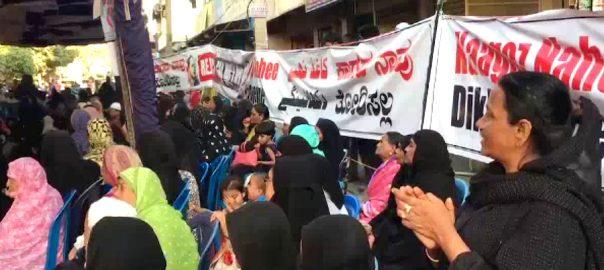 INDIA PROTEST متنازعہ شہریت ترمیمی قانون مودی حکومت وبال جان نئی دہلی  92 نیوز
