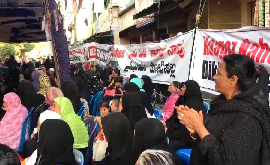متنازعہ شہریت ترمیمی قانون مودی حکومت کے لئے وبال جان بن گیا
