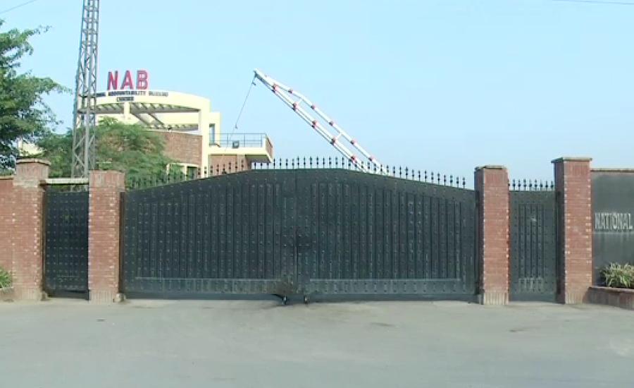 آمدن سے زائد اثاثے ، رانا ثناء اللہ نیب لاہور میں پیش نہ ہوئے