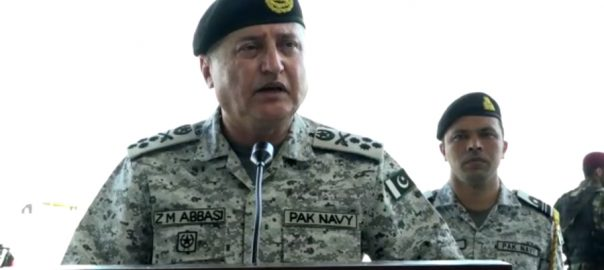 Navy نیول چیف  گوادر  تربت  پاک بحریہ  اسلام آباد  92 نیوز ظفر محمود عباسی  مکران کوسٹ 
