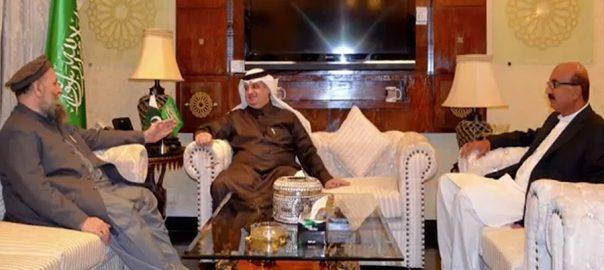 وفاقی وزیر ، سیکرٹری مذہبی امور ، سعودی سفیر ، ملاقات ، اسلام آباد ، 92 نیوز
