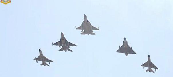 PAF پاک فضائیہ  27 فروری نغمہ جاری اسلام آباد  92 نیوز شعبہ تعلقات عامہ  ستائیس فروری
