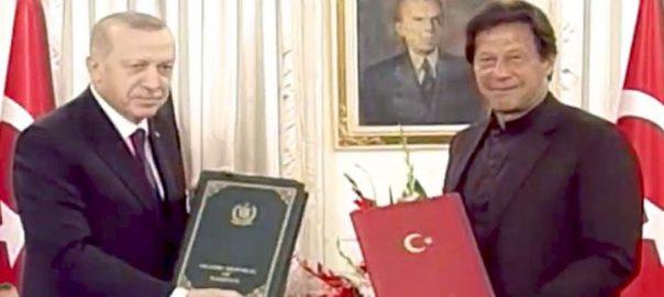 صدر اردوان ، ہر شعبے ، پاکستان ، تعاون ، اعلان ، عمران خان ، اظہار تشکر ، اسلام آباد ، 92 نیوز