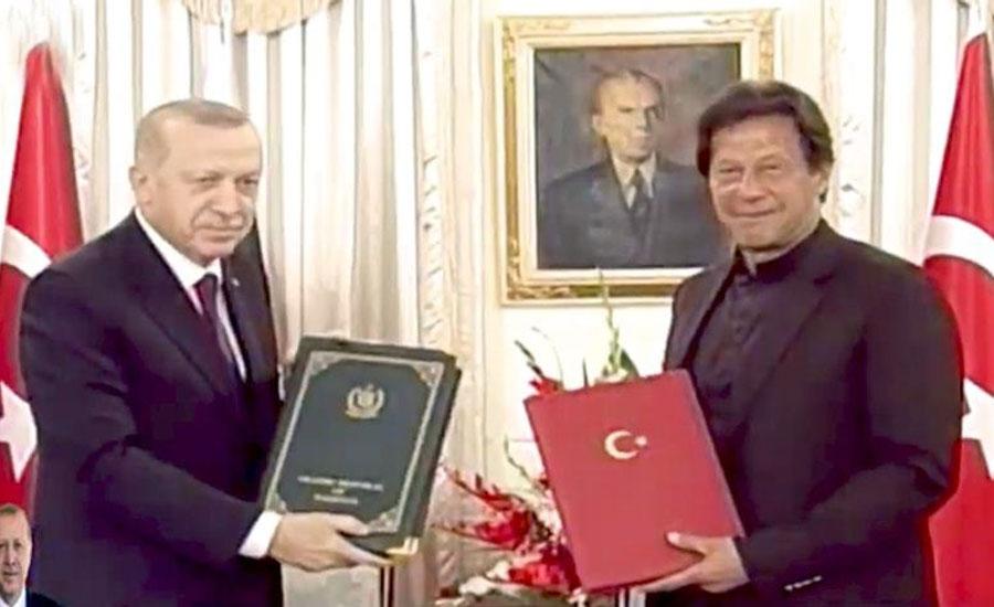 صدر اردوان کا ہر شعبے میں پاکستان سے تعاون کا اعلان، عمران خان کا اظہار تشکر