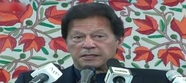 مودی ، غلطی ، میرا ایمان ، کشمیر اب آزاد ہوگا ، وزیر اعظم عمران خان ، آزادکشمیر ، قانون سازاسمبلی ، خطاب ، مظفرآباد ، 92 نیوز