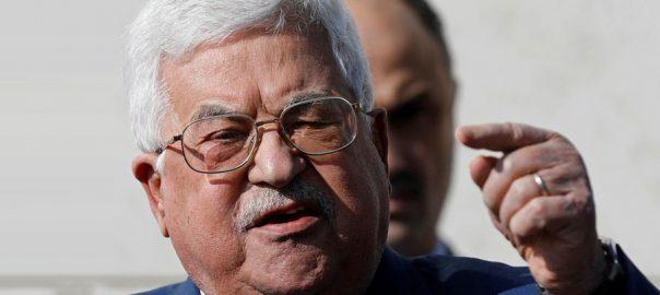 فلسطین، امریکا کیساتھ ، سکیورٹی ، تمام رابطے منقطع ، اعلان ، رملہ ، 92 نیوز