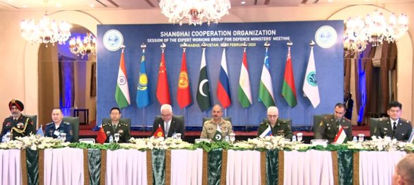 شنگھائی تعاون تنظیم ، ڈیفنس اینڈ سکیورٹی ماہرین ، نواں اجلاس، 7 ممالک ، مندوبین ، شرکت