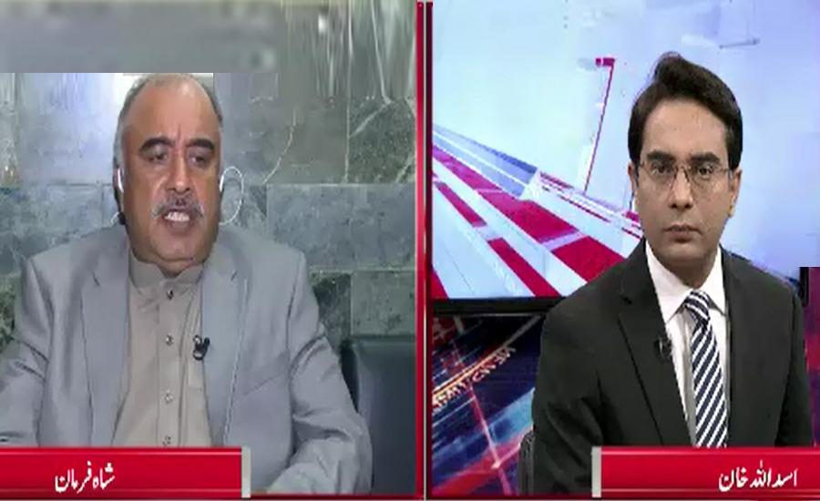 گورنر خیبر پختونخوا شاہ فرمان کا صوبائی وزراء کو کابینہ سے نکالنے کے معاملے سےاظہار لا علمی