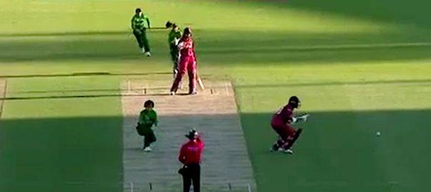 ویمن ٹی 20 ورلڈ کپ ، پاکستان ، فاتحانہ آغاز ، ویسٹ انڈیز ، 8 وکٹ سے شکست ، کینبرا ، 92 نیوز