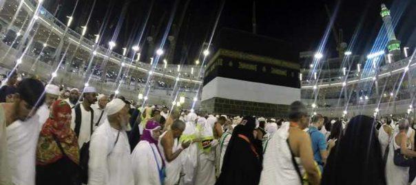سعودی حکومت عمر ہ زائرین عارضی پابندی