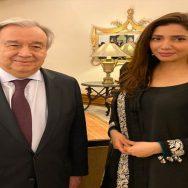 جنرل سیکرٹری اقوام متحدہ اداکارہ ماہرہ خان  لاہور  92 نیوز