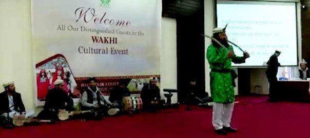 Wakhi وخی  وخی کلچر  زبان  ثقافتی میلے  گلگت  92 نیوز