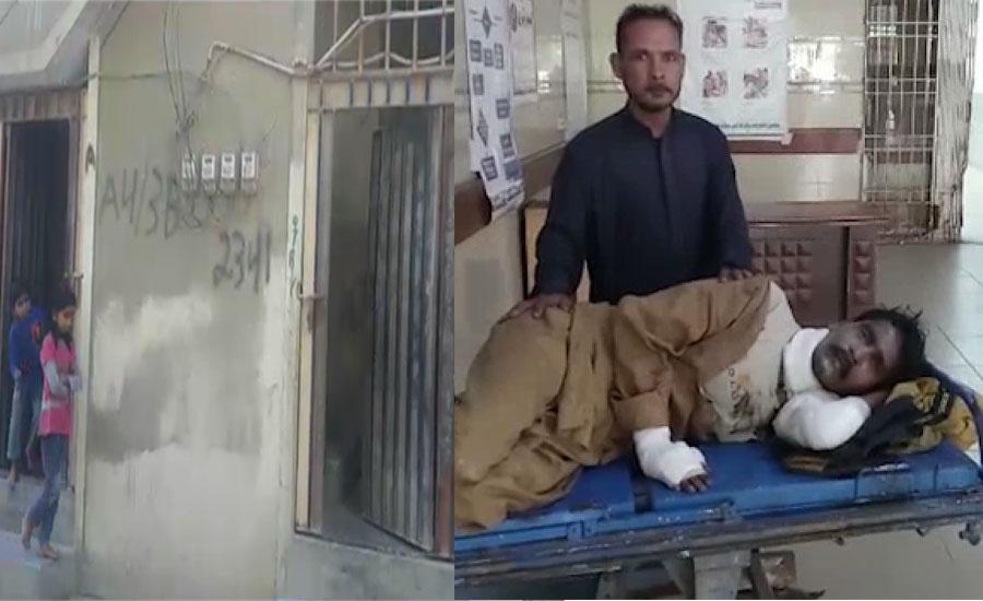 کراچی ، عزیزآباد میں سنگدل بیوی نے شوہر پر تیزاب پھینک دیا