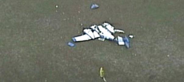 aeroplan clash and crash آسٹریلیا  چار افراد ہلاک  میلبورن  92 نیوز 