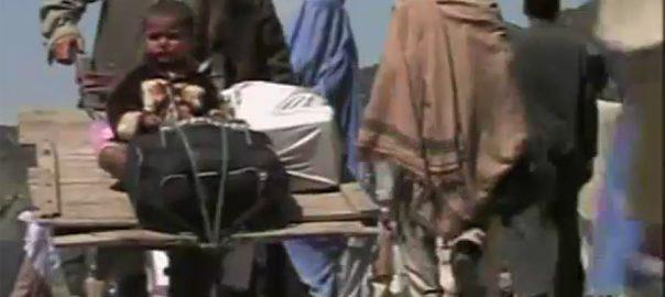 خیبرپختونخوا ، ملک ، افغان مہاجرین ، رضا کارانہ واپسی ، شروع